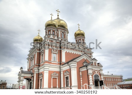 The Church of the Intercession of the Most Holy Mother of God. Saratov, Russia