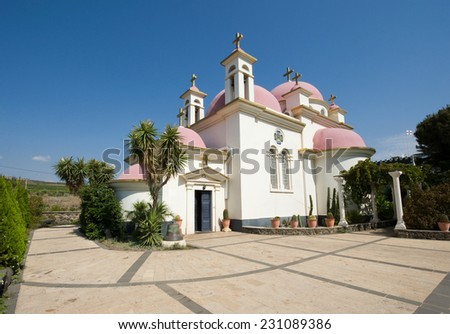 The 'church of the seven apostles' just next to Capernaum on the coast of the sea of Galilee - stock photo