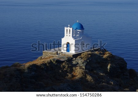 The Church of the Seven Martyrs on Sifnos island, Greece.