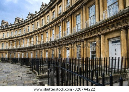 the Circus, landmark architectural example of a georgian architecture, by architect John Wood, the Elder in Bath, Somerset, England - stock photo