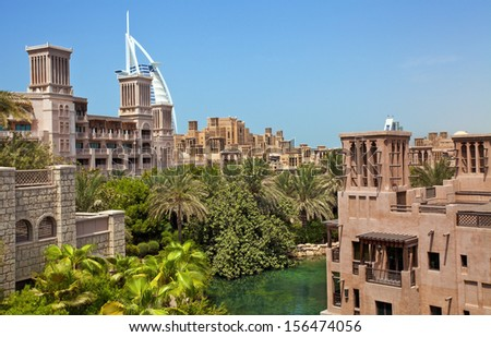 The city of Dubai, Middle East - stock photo