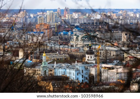 the city of Kiev 2012 March
