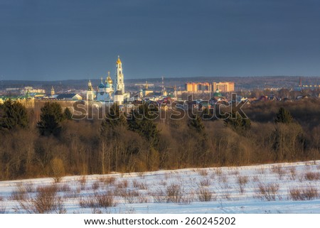 The City Sergiev Posad. Moscow region, Russia
