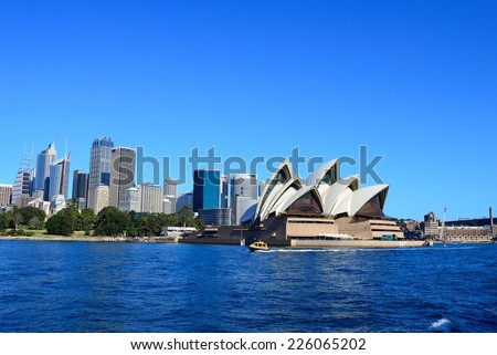 The city skyline of Sydney, Australia - stock photo