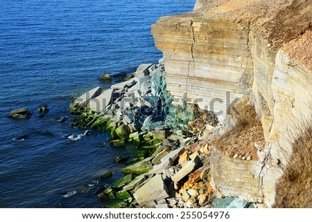 The cliffs of Paldiski, Estonia. The Baltic sea - stock photo