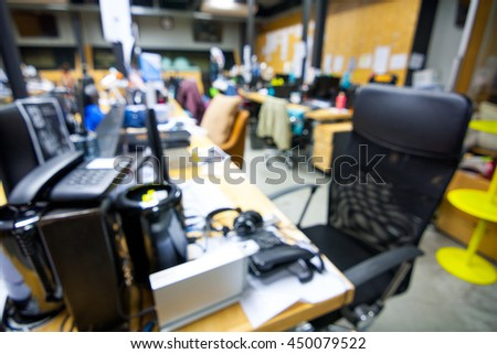The close up abstract  studio office blur background