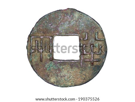 The coin name Banliang, Diameter 37.1mm, was a currency for weight?Banliang means half-tael, manufactured  in 336 BC to 226 BC in Qin Dynasty, by bronze. It has a history of over two thousand years. - stock photo
