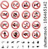 The collection of forbidden signs, with several printable versions, isolated on the white background - stock vector