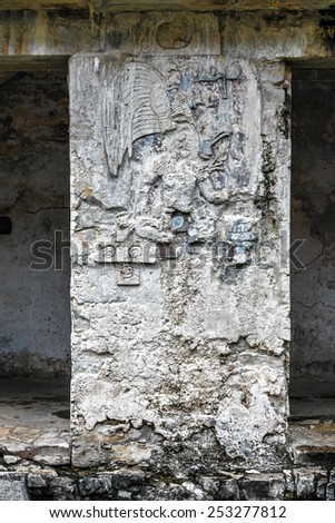 The colunm with low relief on the ruins in ancient city Palenque - Mexico, Latin America - stock photo