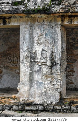 The colunm with low relief on the ruins in the ancient city Palenque - Mexico, Latin America - stock photo