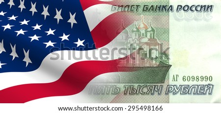 The concept of and economic political relationships the United States with Russia. - stock photo