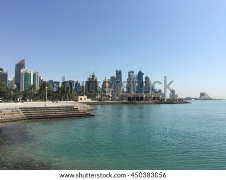 The Corniche with the Balhambar Restaurant and the Doha skyline in Qatar