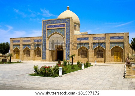 The courtyard of the ancient architectural complex  Baha-ad-Din Naqshbandi, Bukhara, Uzbekistan, 16 century, UNESCO World Heritage Site
