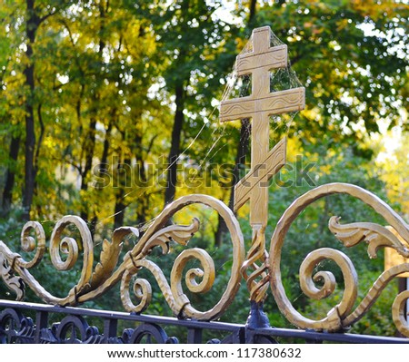 The cross of the fence decoration . - stock photo
