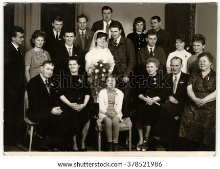 THE CZECHOSLOVAK SOCIALIST REPUBLIC - 1970s: Vintage photo shows newlyweds and wedding guests.