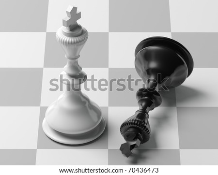 THE DEATH GAME - stock photo