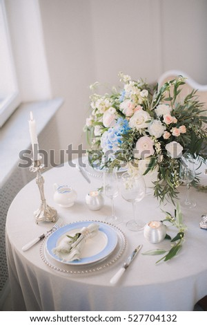 The decor of the wedding - wedding table