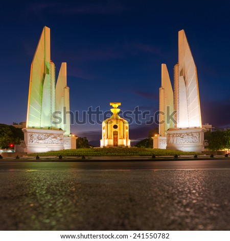 The Democracy Monument at twilight time at Bangkok,Thailand  - stock photo