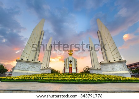 The Democracy Monument is a historical of constitution monument in Bangkok, Thailand. - stock photo