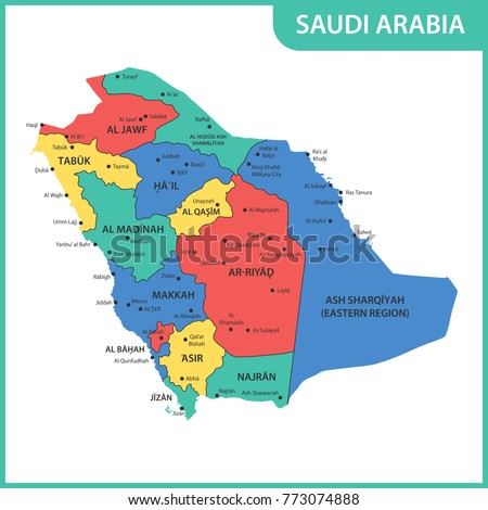 detailed map saudi arabia regions statesのイラスト素材 773074888
