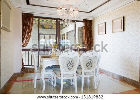 the dining room with luxury decoration and nice furniture