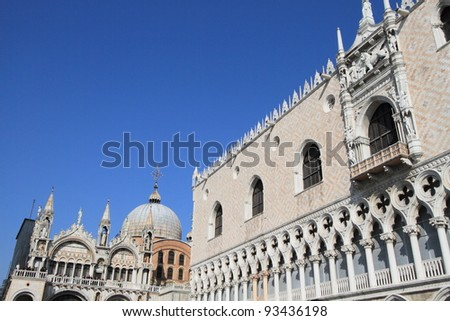 The Doge's Palace and Cathedral of San Marco, Venice, Italy - stock photo