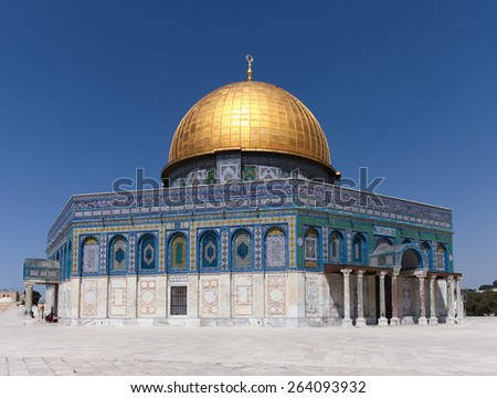 The Dom of Rock on the Temple Mount in the Old City of Jerusalem.  - stock photo
