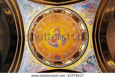 The dome of Church of the Holy Sepulchre, Jerusalem - Israel - stock photo