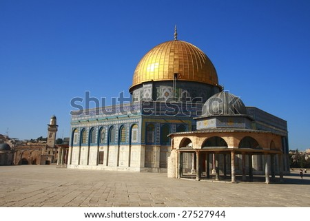 The Dome of the Rock - stock photo