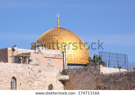 The Dome of the Rock , Al Aqsa, Jerusalem - stock photo