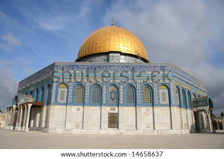 The Dome of the Rock at Sunrise, Jerusalem