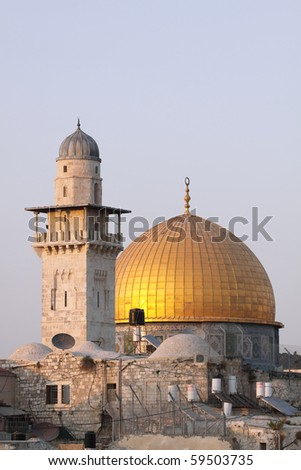 The Dome of the Rock at Sunset, Jerusalem, Israel - stock photo