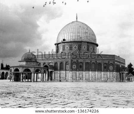 The Dome Of the Rock (Har haBayith or Haram Ash-Sharif) on the Temple Mount in the Old City of Jerusalem is one of the most important shrines in Islam. (Scanned from high-grain black and white film.) - stock photo