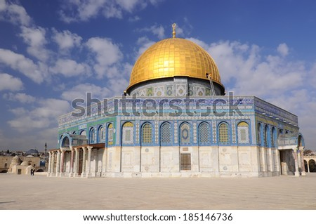 The Dome Of The Rock in Jerusalem as seen from up on the temple mound.