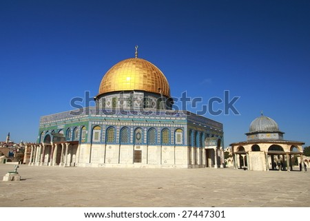 The Dome of the Rock is the oldest extant Islamic building in the world - stock photo