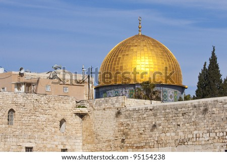 The Dome of the Rock , Jerusalem, Israel - stock photo