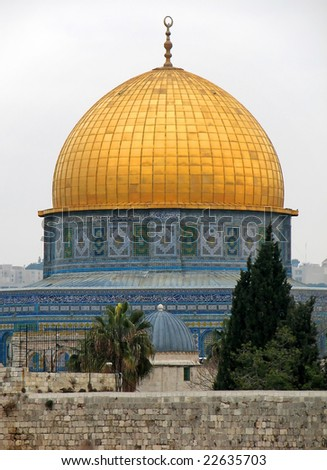The Dome of the Rock Mosque in Jerusalem - The Dome of the Rock is a shrine located on the Temple Mount in the Old City of Jerusalem. - stock photo