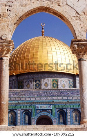 The Dome of the Rock Mosque on Temple Mount in Jerusalem old city, Israel. - stock photo