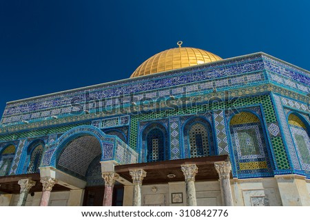 The Dome of the Rock on the Temple i jerusalem
