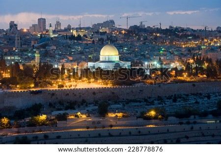 The dome of the rock on the temple mount in the twilight in Jerusalem - stock photo
