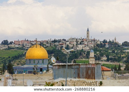 The Dome of the Rock rises above the rooftops of the old city of Jerusalem, Israel