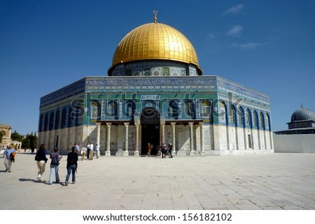 The Dome of the Rock, Temple Mount, Old City of Jerusalem
