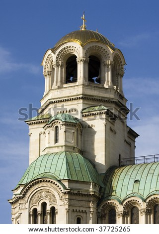 The domes of Alexander Nevsky Memorial Cathedral, Sofia,  Bulgaria - stock photo