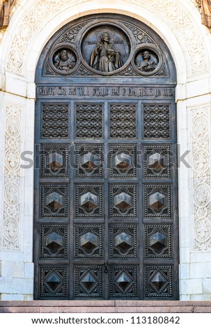 The door of the Orthodox Church. Photo Close-up - stock photo