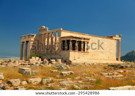 The Doric temple Parthenon at Acropolis hill. Athens, Greece.
