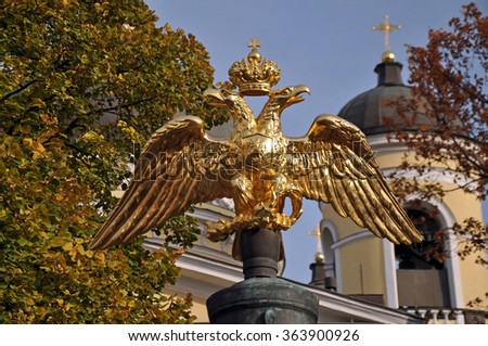 The double-headed eagle on the gun barrel. Transfiguration Cathedral , Saint Petersburg