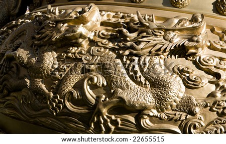 The dragon roof - stock photo