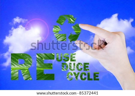 The ecology of recycle, reuse and reduce - stock photo