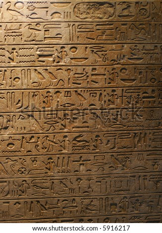 The Egyptian - stock photo
