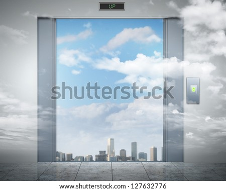the elevator doors and the natural landscape behind them - stock photo
